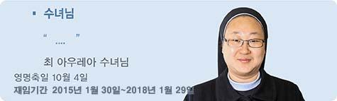 Sis2-2015최아우레아.jpg